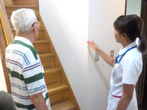 住環境整備や福祉用具の選定に向けた援助