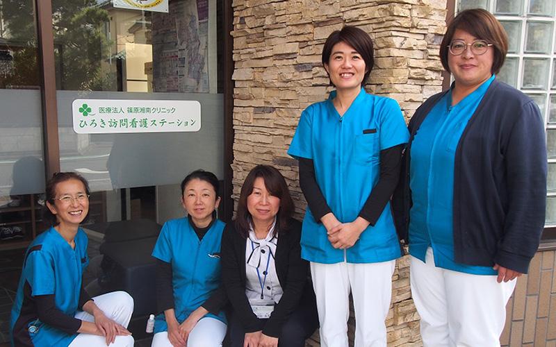 ひろき訪問看護ステーション